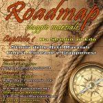 """Roadmapp """"Viaggio Marziale"""""""
